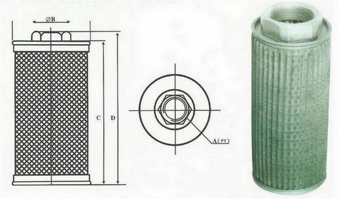 suction filter.JPG